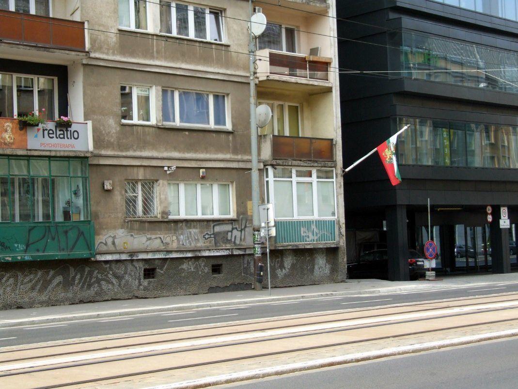 Zastanawiasz się skąd wzięła się tu flaga Bułgarii? To Konsulat… – Miejsca we Wrocławiu.