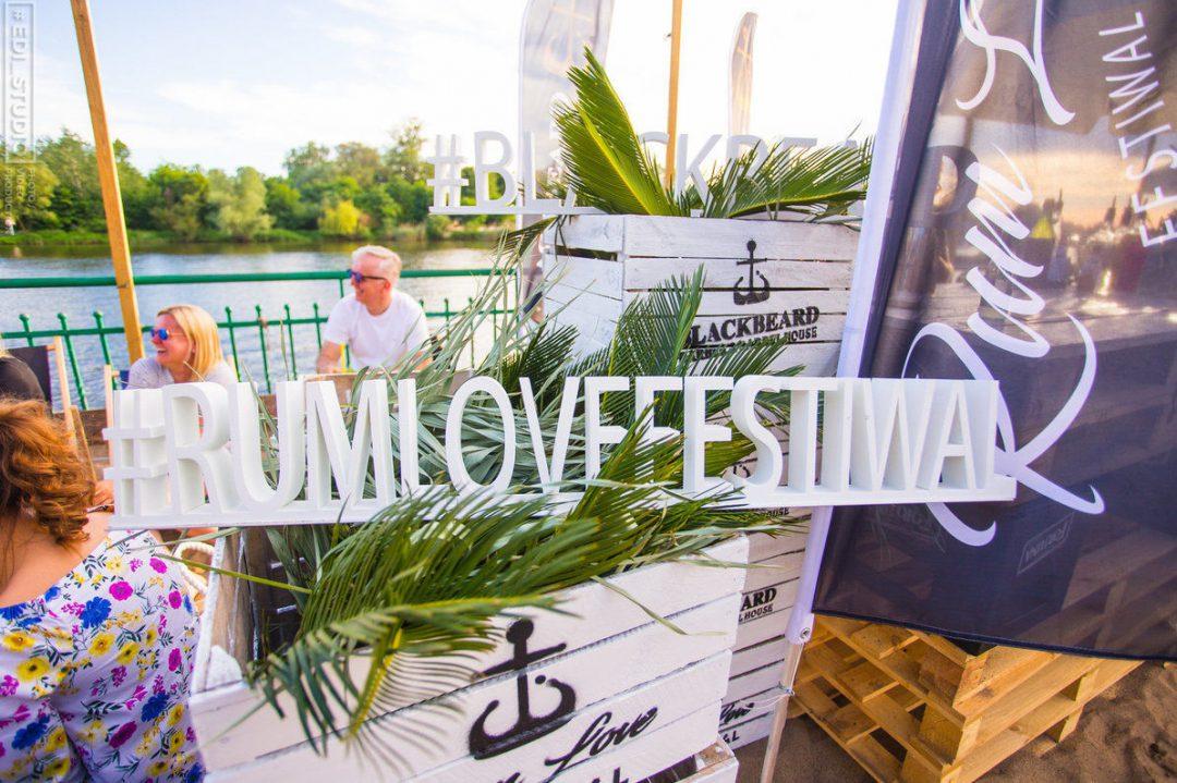 Rum Love Festiwal – druga edycja już w czerwcu! [KONKURS]. – MiejscaWeWroclawiu.pl